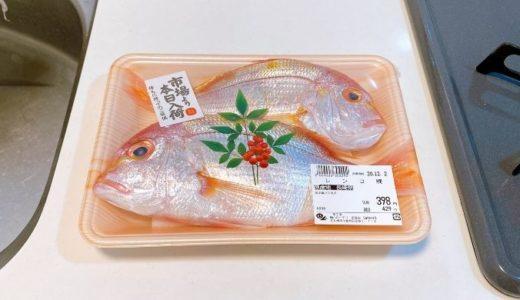 絶品!鯛ラーメンの作り方【鯛のあら活用レシピ】